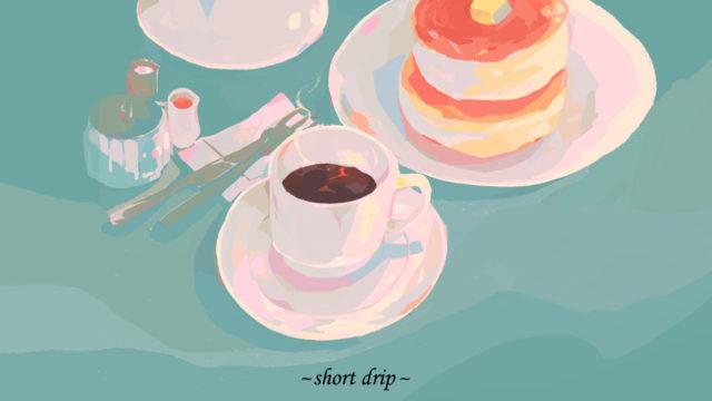 Cafe Music・Mellow Jazz Piano~Short drip~